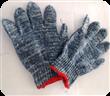 Găng tay màu xám 70g